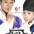 Phim Chuyện tình ở Sơng-kun-quan (sung kyung wan)– Tập 4