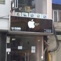 """Một bài viết """"có khả năng"""" làm liêu xiêu thị trường hàng Apple ở Việt Nam"""