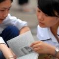 Đề thi thử tốt nghiệp môn Sinh năm 2012 – Sở giáo duc và đào tạo Bình Định  | Đề thi thử tốt nghiệp THPT 2012
