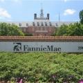 Mỹ giải cứu thành công đại gia cho vay BĐS Fannie Mae, công bố lãi kỷ lục 17,2 tỷ USD năm 2012