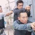 Phim Trí dũng cảnh giới Vigilante Force USLT 2003