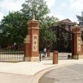 Đại học Tiểu bang Murray - Murray State University MSU