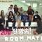 Kpop Show Bạn Trọ Vietsub HD - Roommate 2014, xem Kpop Show Bạn Trọ, Tv Show Kpop Show Bạn Trọ