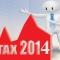 Tổng hợp điểm mới và sửa đổi về thuế, hóa đơn theo Thông tư 119/2014/TT-BTC