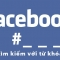 Facebook đang thử nghiệm tính năng tìm lại status cũ trên ứng dụng di động
