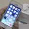 iPhone 6 sẽ có giá trên 30 triệu đồng tại Việt Nam