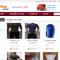 Thiết kế website shop thời trang bao nhiêu tiền?