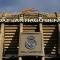 Real Madrid bán tên sân Bernabeu lấy 457 triệu đôla