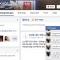"""Bắt sử dụng tên thật trên Facebook: Quản lý người Việt có """"quá tay""""?"""