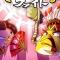 Rovio hé lộ trailer đẹp kỳ lạ của Angry Birds Fight
