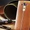 LG G4 công bố hôm nay có gì hấp dẫn?