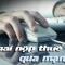 Các bước để khai báo và nộp thuế trực tuyến với cục thuế