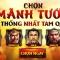 Zing Me - Mạng xã hội & giải trí online lớn nhất Việt Nam