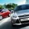 Giá xe Ford Ranger xls 4.2 AT