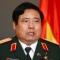 Tiểu sử Bộ trưởng Bộ Quốc phòng Phùng Quang Thanh