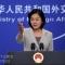 """Trung Quốc dọa Philippines  """"chớ ảo tưởng đối đầu"""" với Bắc Kinh"""