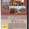 Fiore Helathy Resort hân hạnh mang đến cho quý khách chương trình khuyến mãi đầy hấp dẫn