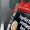 Sau Financial Times đến lượt The Economist bị Pearson bán