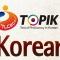 Du học Hàn Quốc cần biết gì về bài thi TOPIK