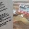 Chấn động: Đùi gà Mỹ 19.000 đồng/kg ở siêu thị không rõ cho người hay súc vật ăn