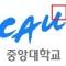 Du học Hàn Quốc trường Đại học Chung-Ang