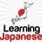Kinh nghiệm học tiếng Nhật hiệu quả cho người mới bắt đầu