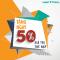 Khuyến mãi 50% giá trị thẻ nạp ngày 15/10, 16/10/2015