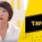 Thùy Minh tung show mới khi 'Bitches in town' bị yêu cầu dừng