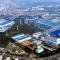 Samsung đầu tư  16 tỷ $ xây thung lũng  linh kiện bán dẫn