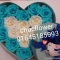 Liên hệ 01645 185 993 đặt hộp hoa hồng xanh tại nội thành Hà Nội nhé!