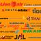 Tết 2017 giá rẻ, vé máy bay ngày tết 2017, vé máy bay tết 2017 giá rẻ, vé máy bay tết Đinh Dậu giá tốt nhất