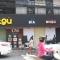 Hà Nội muốn quy định 'đồng phục' trên phố Thái Thịnh