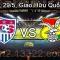 Trận giao hữu cuối cùng của Mỹ trước thềm Copa America.