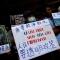 Đài Loan yêu cầu Formosa điều tra vụ cá chết tại Việt Nam