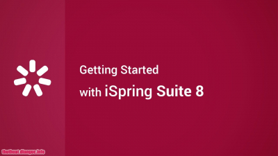ispring suite 8.1.0 build 12213 (x86/x64)