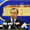 Việt Nam lên tiếng về việc ngoại trưởng đề cử Mỹ muốn cấm Trung Quốc lên đảo nhân tạo ở Biển Đông