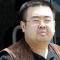 Việt Nam lên tiếng chính thức về cái chết của ông Kim Jong Nam.