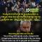 chất Mourinho