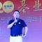 """Chuyện ít biết về ông chủ Oppo, Vivo - hai công ty """"ngồi lên đầu"""" Apple tại Trung Quốc"""