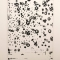 Bức tranh: 'Vô Đề' của hoạ sĩ Christopher Wool vẽ năm 1998 vừa được bán với giá 2,5 triệu đôtại triển lãmArt BaselHong Kong 2017