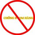 bomhang_ga